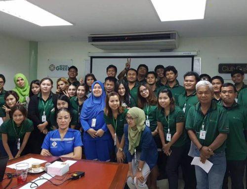 การปฐมพยาบาลเบื้องต้นและการช่วยฟื้นคืนชีพ บริษัท บียอนด์ กรีน จำกัด