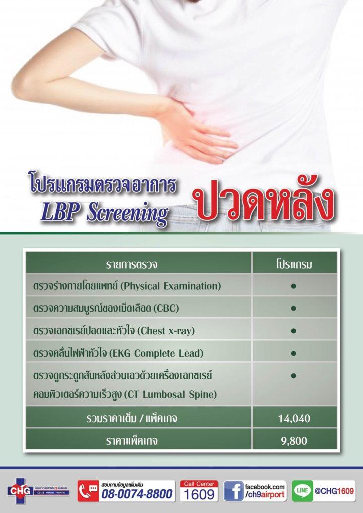 package-0517-04