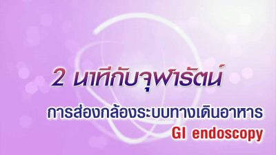yt-ch9-6102-18-22