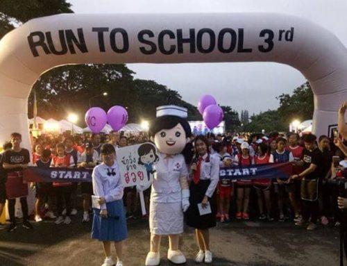 กิจกรรม Run to School ปี 3