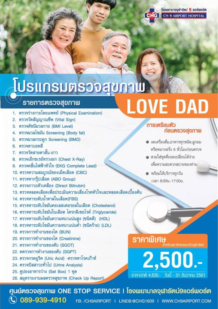 6111-prolovedad18