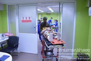อัพเดทอุบัติเหตุหมู่_191127_0043