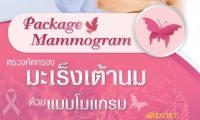 6301-mammogram-1m