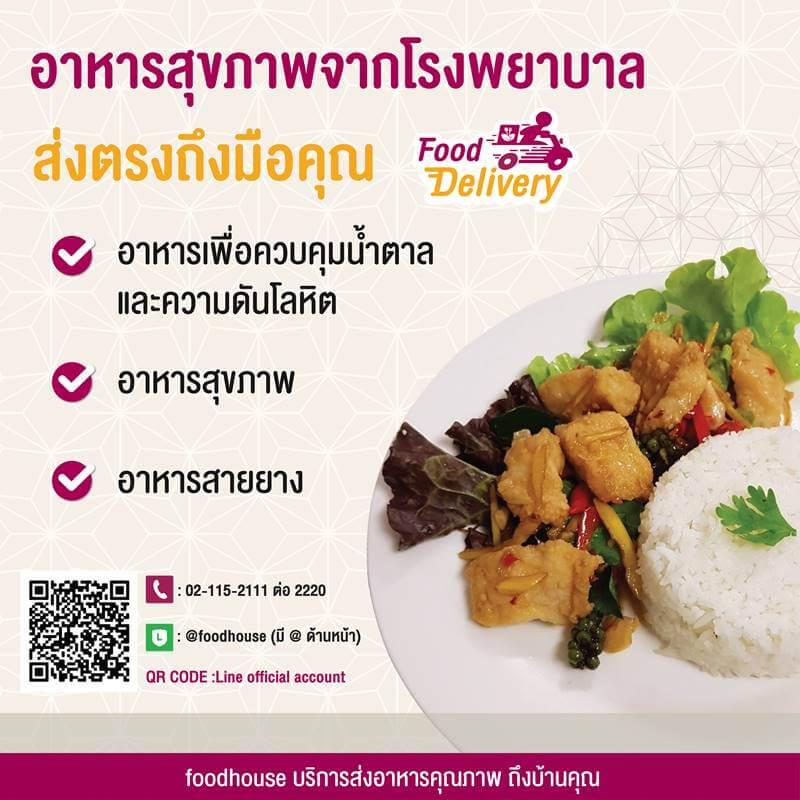 6304-food-1