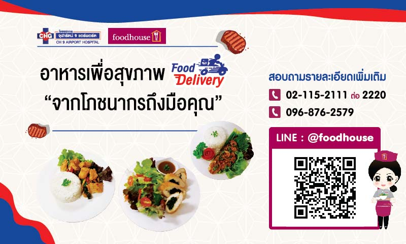 6304-foodhouse-2