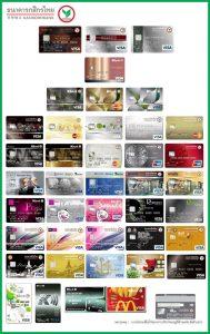 6307-kbank-cards