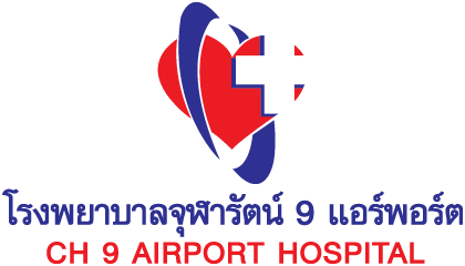 CH 9 Airport Hospital