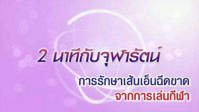 yt-ch9-6102-18-23
