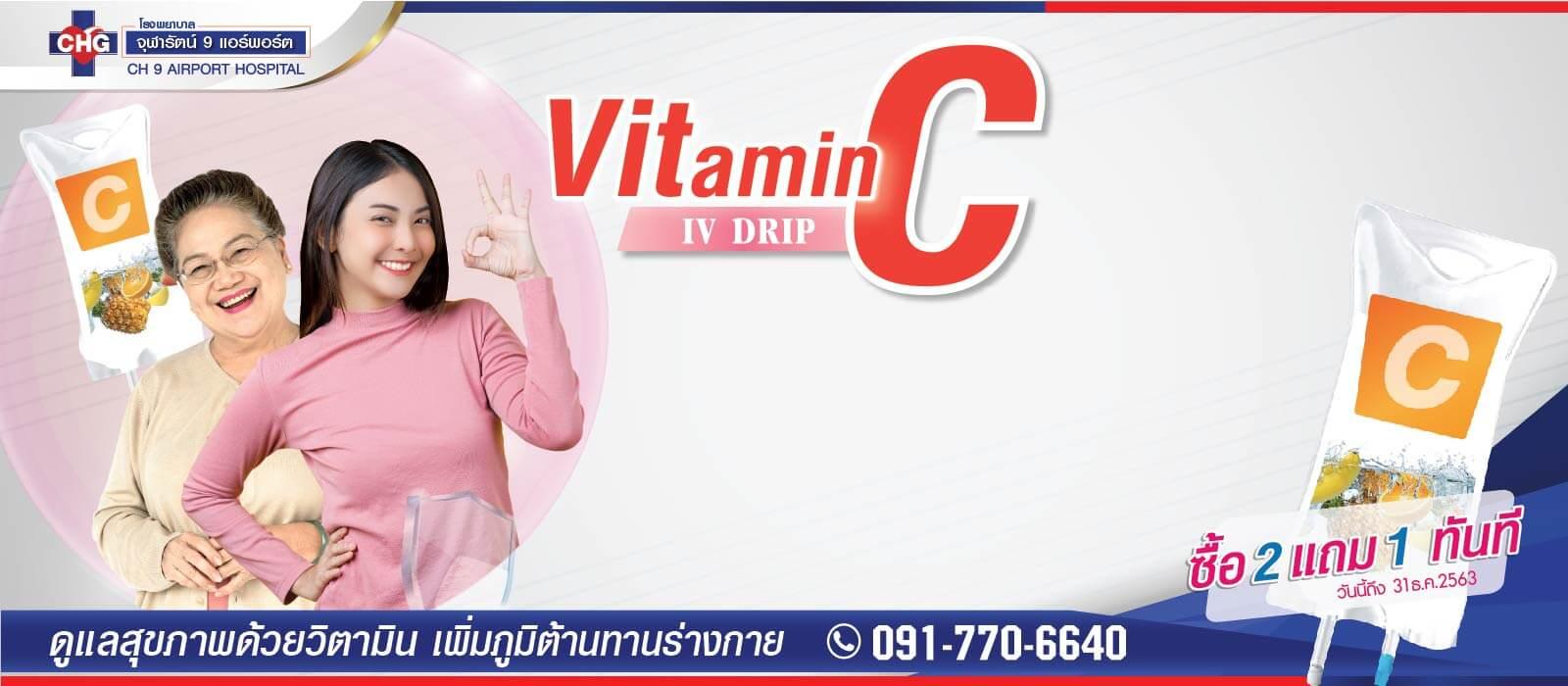 6304-banner-vitc-1