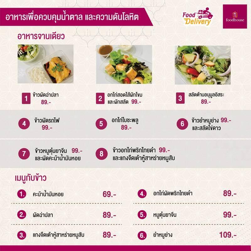 6304-food-2