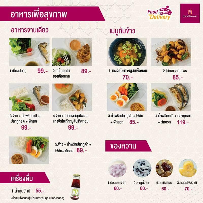 6304-food-3