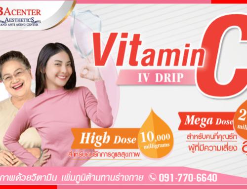 Vitamin C Mega dose