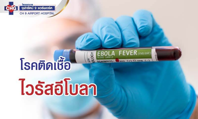 6306-ebola-1