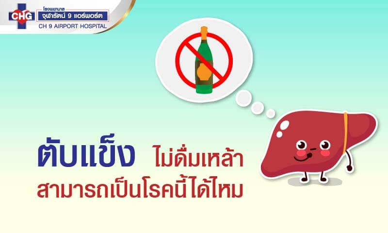 6306-liver-cirrhosis-1