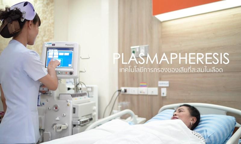 6308-plasma-cover