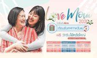 6307-promo-lovemom20