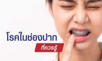 6309-dental-01